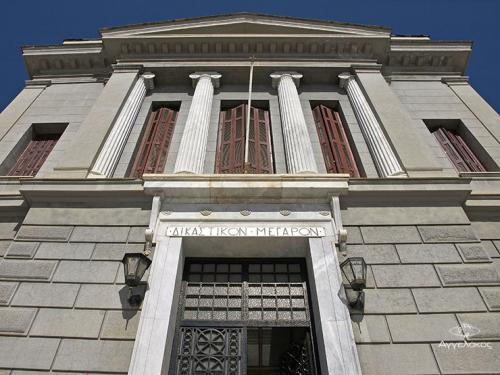 Η πρόσοψη του Δικαστικού Μεγάρου Τρίπολης