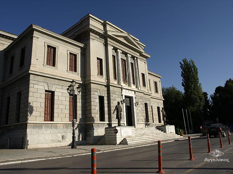 Άποψη του Δικαστικού Μεγάρου και του άλσους