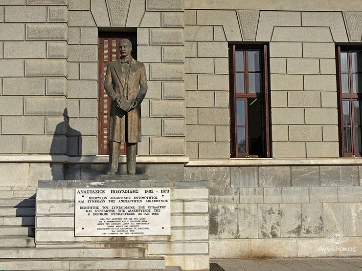 το άγαλμα του Αναστάσιου Πολυζωίδη στο Δικαστικό Μέγαρο