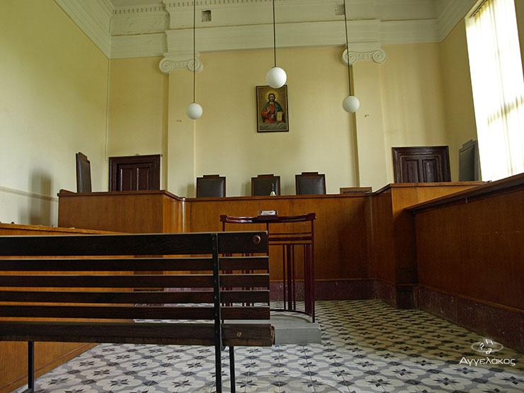 Αίθουσα των Δικαστηρίων